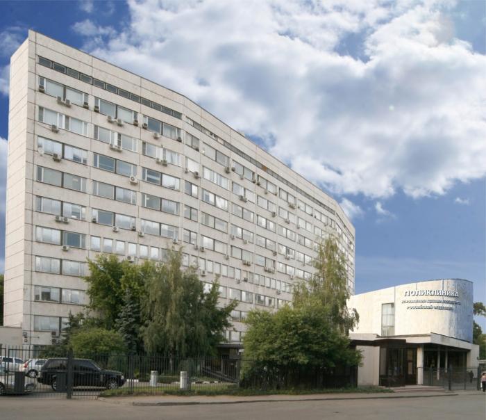 Больница на грохольском